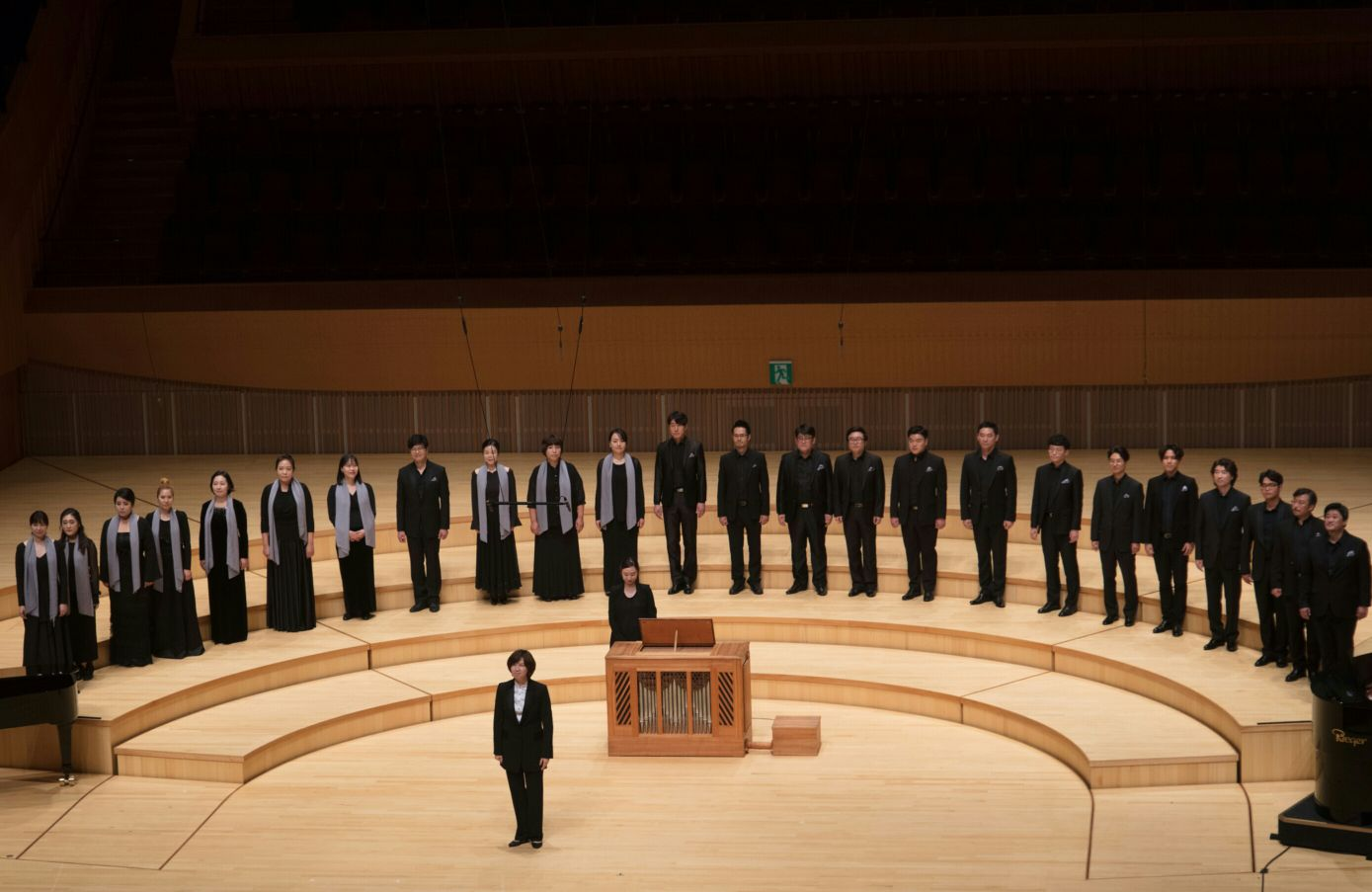 Kooperation mit Collegium Vocale Seoul